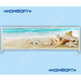 Пляж-2