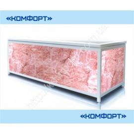 Розовый лед